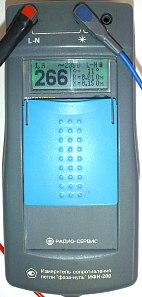 ИФН-200